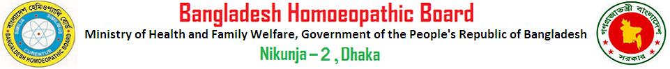 Bangladesh Homoeopathic Board
